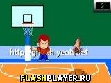 Баскетбол с подвижной корзиной