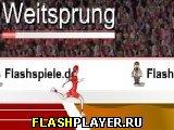 Игра Рекорд по прыжкам в длину онлайн