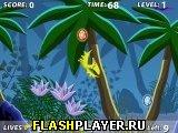 Игра Динозавры онлайн