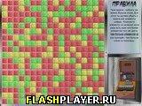 Игра Шифровка онлайн