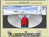 Игра Бобслей онлайн