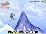 Суперэкстремальный сноубординг