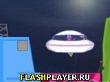 Игра НЛО похищения онлайн