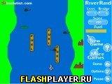 Игра Речной рейд онлайн