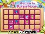 Игра Мемория-радуга онлайн