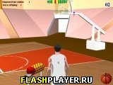 Баскетбол - симулятор бросков