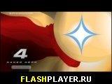 Игра Голый герой 4 онлайн