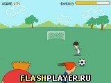 Игра Торопись! онлайн