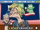 Хиллари против Обамы