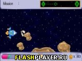 Игра Планетарная погоня онлайн