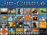 Игра Круг пазл онлайн