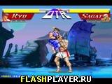 Игра Уличный боец 2 - Риу против Сагата онлайн