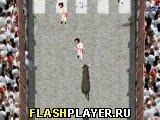 Игра Сан фермин онлайн