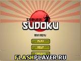 Игра Самурайский судоку онлайн