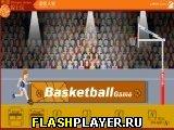 Баскетбол - красивый бросок
