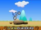 Игра Мото соревнование онлайн