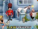 Игра Королевская боль онлайн