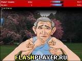 Игра Буш против Керри онлайн