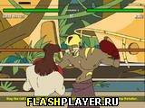 Игра Бойня на счет онлайн