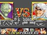 Игра Супер бои онлайн