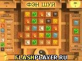 Игра Фэн шуй онлайн