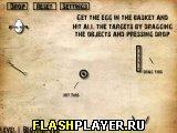 Игра Яйцо онлайн