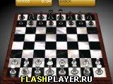 Флэш шахматы III