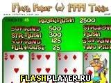 Флэш покер