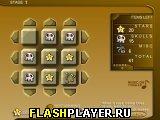 Игра Кубитсу 2 онлайн