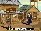 Игра Полуденный рейнджер онлайн