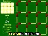 Игра Головоломка со спичками онлайн