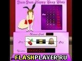 Игра Супер Юм – Юм казино онлайн