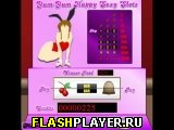 Игра Супер Юм – Юм онлайн