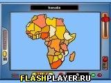 География – Африка