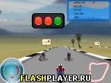 Игра Безумные моторы онлайн