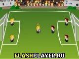 Игра Детский футбол 3 на 3 онлайн
