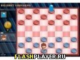 Игра Большие шашки онлайн