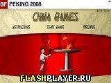 Пекин – 2008