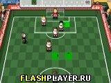 Игра Королевский дриблинг онлайн
