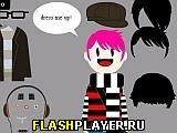 Игра Одень эмо-боя онлайн