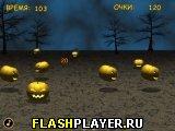 Игра Адовые тыквы онлайн