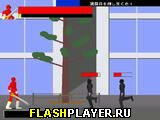 Игра БОИ НА УЛИЦЕ онлайн