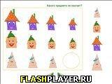 Игра Поиграем в логику онлайн