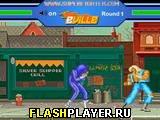 Игра Супер боец онлайн