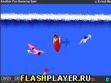 Весёлый сёрфинг
