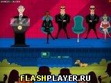 Игра Пока-пока, Буш онлайн