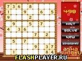 Игра Аша Судоку онлайн