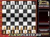 Игра Шахматный маньяк онлайн
