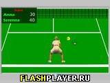Игра Теннис с Анной онлайн