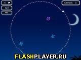 Игра Звёздное сияние 2 онлайн